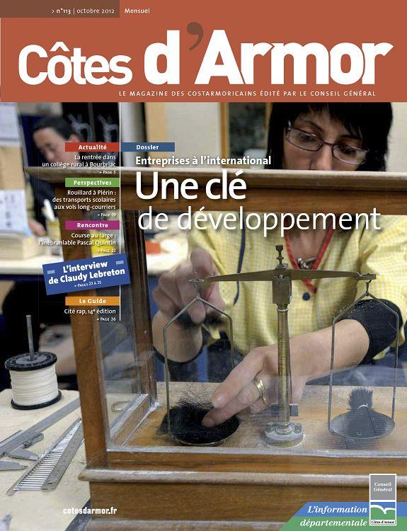 rencontres science et humanisme 2012