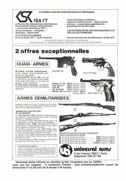 copies armes anciennes