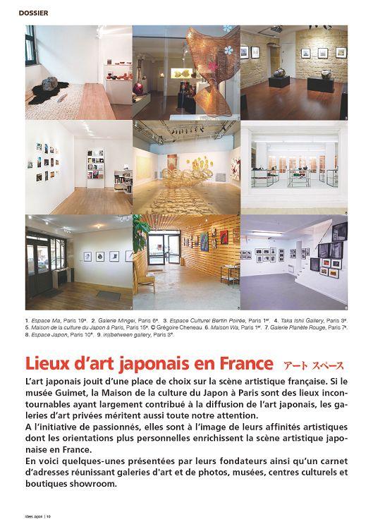 Idées Japon N 16 Mar à Aoû 2016 Page 10 11 Idées Japon
