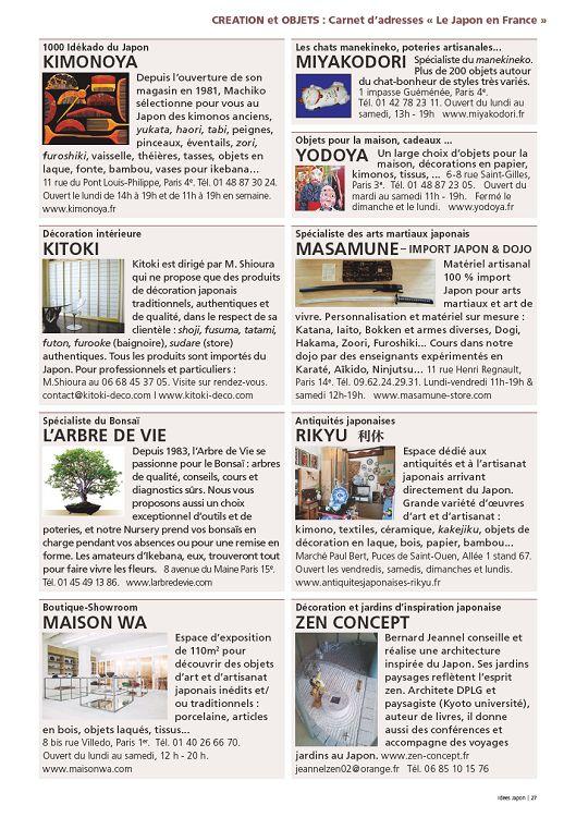 CREATION et OBJETS   Carnet d adresses « Le Japon en France » Papiers  japonais, origamis, tissus... ADELINE KLAM La boutique Adeline Klam propose  une gamme ... fb835d09649