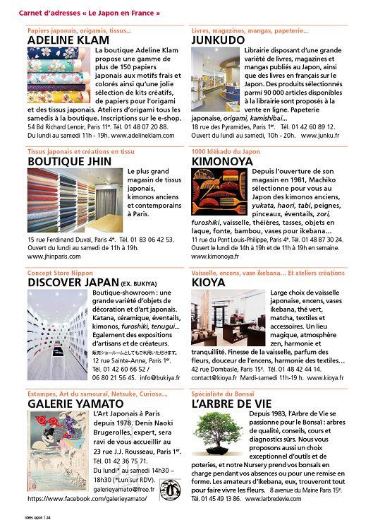 4171ac74d13311 Idées Japon n°19 sep 17 à fév 2018 - Page 2 - 3 - Idées Japon n°19 ...