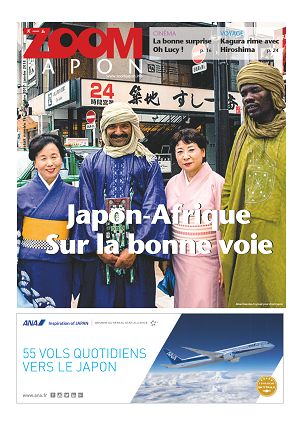 Zoom Japon n°76 déc 17/jan 2018
