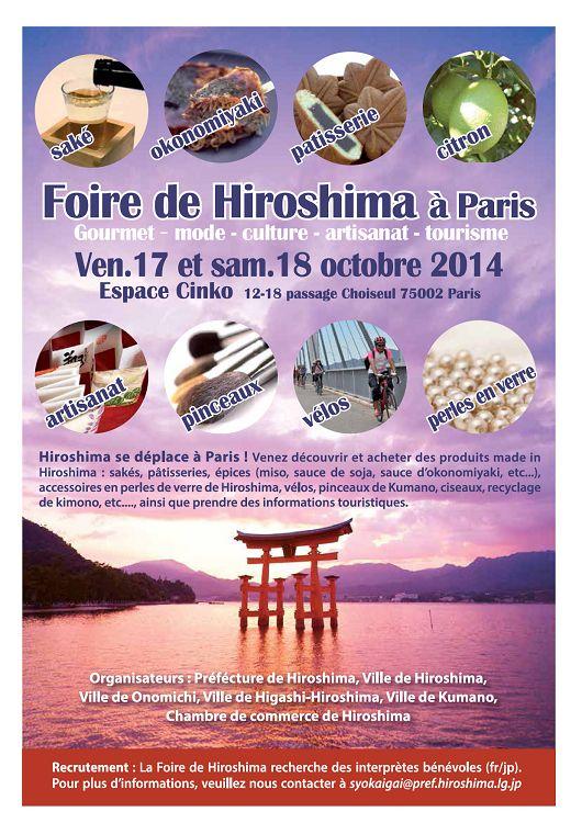 Foire de Hiroshima à Paris les 17 et 18 octobre 2014